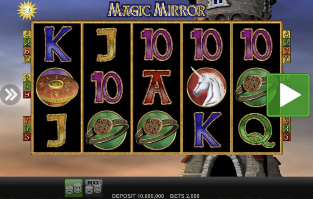 Magic Mirror-พนัน